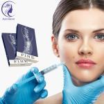 China 2ml hyaluronic acid anti aging dermal filler injection under eye filler for sale