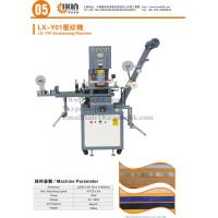China Automatic Embossing Machine For Sale for sale