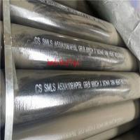Buy cheap ASTM A106 GrC  88.9mm x 5mm x 12meter seamless pipe with API , CE ,ISO certificate and bevel end , plastic cap at end from wholesalers