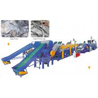 Waste Plastic Pe Pp Film Washing Line/recycling Machinery for sale