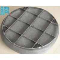 China Wire Mesh Mist Eliminator on sale