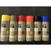 Multi Colors Water Based Paint Removable Rubber Coating Spray Paint for sale