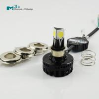 Wholesale 3pcs 3000K / 6000K Motorcycle LED Headlight Bulb H4 CE ROHS Certification from china suppliers