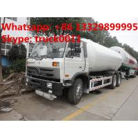 Buy cheap China leading lpg gas delivery truck manufacturer for sale, factory sale best price lpg gas propane delivery truck from Wholesalers