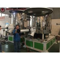 Wholesale Turbo High Speed Mixer PVC Heating And Cooling Mixing Machine With PLC from china suppliers