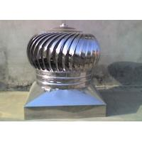 Wholesale roof top air driven turbo ventilator from china suppliers