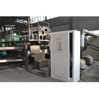 China Customized Waste Paper Egg Tray Production Line , Paper Pulp Molding Machine on sale