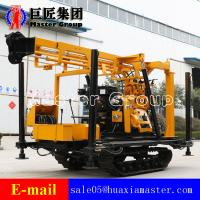 Wholesale CHINA XYD-200 Crawler Diesel Engine  Hydraulic Rotary Drilling Rig  Manufacturer from china suppliers