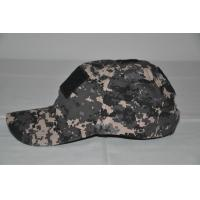 Buy cheap 2014 City camo Baseball Cap with velcro/Military Headwear from wholesalers