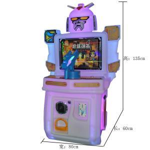 China 110V / 220V Kids Arcade Machine Rotational Moulding Plastic Material For Supermarket on sale