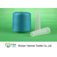 Wholesale 100 Percent Dyed Polyester Yarn With Staple Fibre Material For Sewing / Knitting Socks from china suppliers