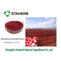 Wholesale Astaxanthin Antioxidant Dietary Supplement Haematococcus Pluvialis Extract Dark Red Powder from china suppliers