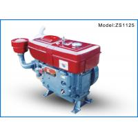 Wholesale ZS1125 Red Small Tractors Diesel Engine Generator 18.38kw 2200rpm Water Cooled from china suppliers