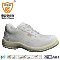 China White Food industrial work time shoes safety shoes with steel toe cap S2 SRC standard on sale