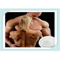 Wholesale CAS 65-19-0 Natural Male Sex Hormones Yohimbine HCI  for Male Impotence from china suppliers