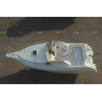 Wholesale 20 Ft Simple Pleasure Yacht Fiberglass Big Cabin Room With Sofa / Skylight from china suppliers