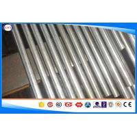 Wholesale AISI302 Stainless Steel Round Rod , Stainless Steel Flat Bar Dia 5-400mm from china suppliers