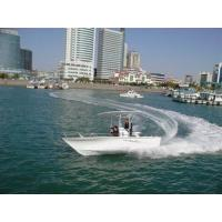 Wholesale White Fiberglass Fishing Boats 6m Easy Install Light Weight For Pleasure Fishing from china suppliers