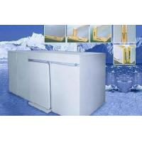 Wholesale Frozen Cold Storage for Quick Frozening (LLC) from china suppliers