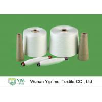 Wholesale 100% Polyester Spun Yarn Ring Spun from china suppliers