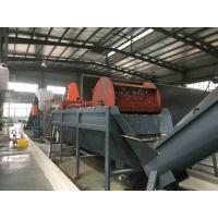 China hot sale plastic PP PE bag washing recycling machine with high efficient for sale