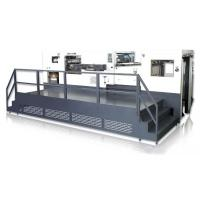 Buy cheap Automatic Die-Cutting and Creasing Machine with Stripping Station from wholesalers