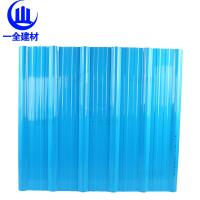 Wholesale PVC  Plastic Corrugated Roofing Sheets Insulation And Corrosion - Resistant from china suppliers