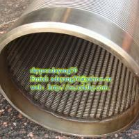 Wholesale stainless steel water well screen for deep well(various specifations) from china suppliers