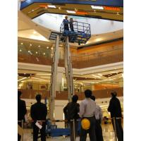 Wholesale Four Mast Mobile Elevating Work Platform 12m Working Height For Hospitals from china suppliers
