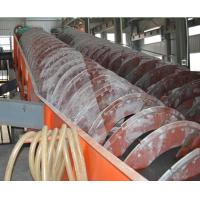 Wholesale Submerged spiral classifier from china suppliers