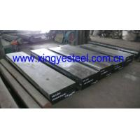 Wholesale Tool Steel,Hot Work Tool Steel 1.2343,H11,4Cr5MoSiV from china suppliers