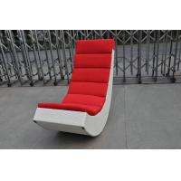 Wholesale Rattan Rocking Chair , Aluminum Frame Comfortable Rocking Sofa from china suppliers