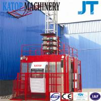 Wholesale China Katop factory supply A quality hoist SC200/200 2t construction hoist for sale from china suppliers