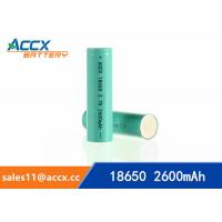Quality 18650 3.7v 2600mAh lithium rechargeable battery for power bank, LED light for sale