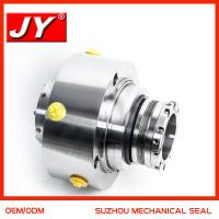 Wholesale Mechanical Seal equipped with cooling system from china suppliers