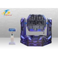 China 1080 Iron Warrior 9D VR Simulator With Triple Rotation Platform / 21 Inch Touch Screen on sale