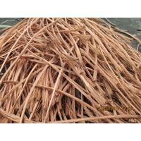 China Scrap Copper Wire on sale