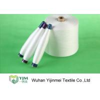 Wholesale Smooth 100% Bright Polyester Spun Sewing Thead For Manufacturing Sewing Thread from china suppliers