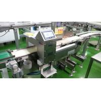 Wholesale Chain Conveyor Food Security Checking Metal Detection Machine With High Sensitivity from china suppliers