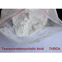 Wholesale 99.3% Purity Tauroursodeoxycholic Acid Powder Tudca Pharmaceutical Grade Raw Materials from china suppliers