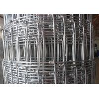 China 2.5mm High Tensile Woven Field Fence Galvanized Steel Hinge Knot For Farmland Sheep for sale