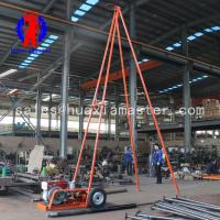 Wholesale SH30-2A exploration drilling rig  machine borehole drilling equipment sale from china suppliers