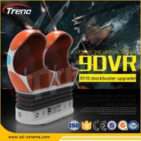 Buy cheap 22PCS VR +70 PCS  Electric Full Motion Amusement Ride 9D Virtual Reality Simulator Triple Cinema Chair from wholesalers