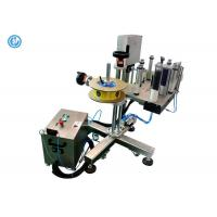 Wholesale Assembly Line Automatic Labeling Machine , Matching Packaging Automatic Labeler from china suppliers
