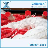 Wholesale Polyester/PP Mixed Rope from china suppliers
