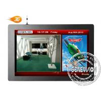 China 4:3 Network 3G Digital Signage Screen Display for Building Wall Mount on sale