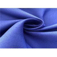 Buy cheap 100%P Mechanical Stretch Water Repellent Outdoor Special Ribstop Cationic Fabric from wholesalers