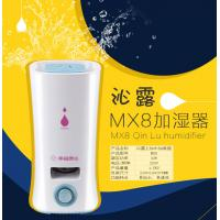 Wholesale Electric home appliances wholesale anion humidifier from china suppliers