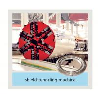 Buy cheap Slewing Bearing used on shield tunneling machine, Xuzhou Zhongya Engineering from wholesalers