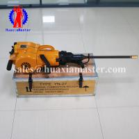 Buy cheap recommend internal combustion rock drill rig YN27A/gasoline power small /light from wholesalers